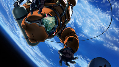 planetes-cp